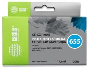 Картридж 655 Cyan для HP Deskjet Ink Advantage 4615, 4625, 3525, 5525, CZ110AE, 14,6 ml, Cactus